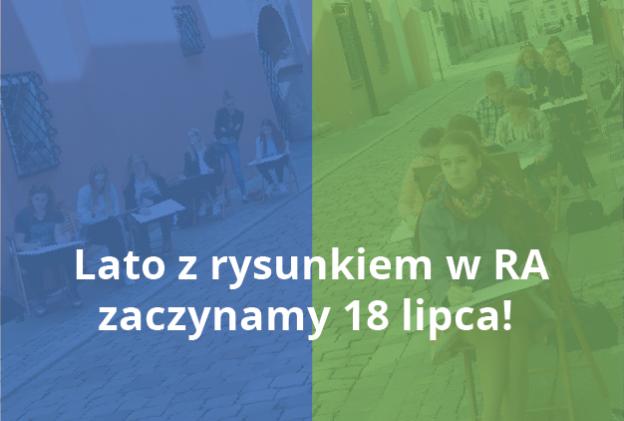 Lato z rysunkiem w RA zaczynamy 18 lipca! Plenerowe kursy przygotowawcze do egzaminów i warsztaty artystyczne dla dzieci, młodzieży i dorosłych! Kurs rysunku i warsztaty artystyczne RA – dołącz do nas w wakacje! :) :)